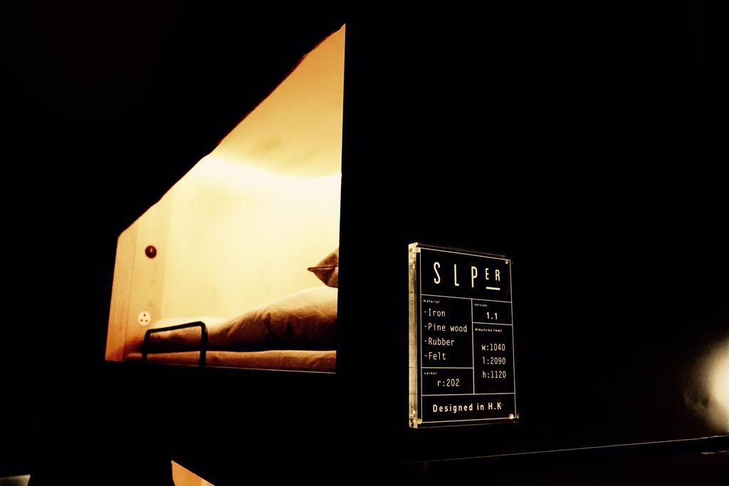 SGMT | Hong Kong Hotels and Hostels Near Train Station | Sleeep