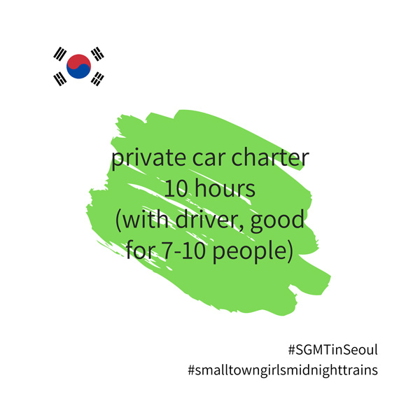 SGMT | Seoul | Private car charter with driver 10 hours up to 10 people