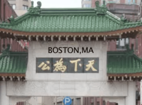 Happy Chinese New Year from AboutBlackBoston.com