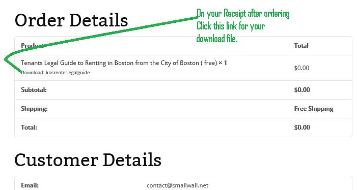 receipt-url-link-instructions