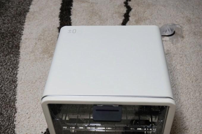 Zero toaster3