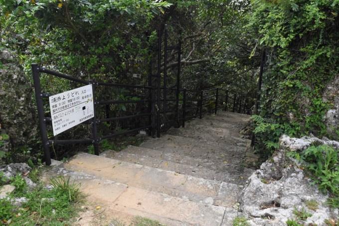 Hacksaw Ridge6