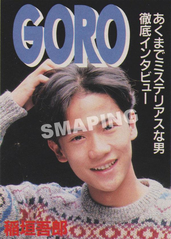 m1990-11-05-03