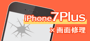 2503iphone7plus waifu2x art noise3 scale tta 1 300x138 -