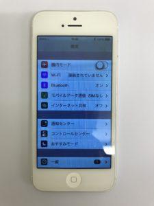 IMG 2876 e1543648365478 225x300 - 北九州市小倉南区からiPhone5の液晶不具合とバッテリー交換