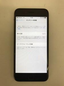 IMG 2923 225x300 - 北九州市からiPhone6Sのバッテリー交換
