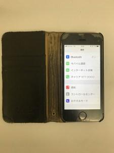 IMG 2940 225x300 - 小倉北区よりiPhone5Sのバッテリー交換