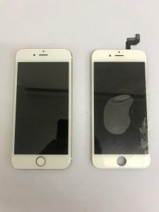 IMG 2958 225x300 - 北九州市からiPhone6sのガラス割れ