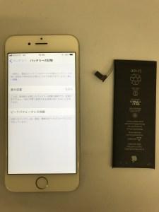 IMG 2969 225x300 - 北九州市よりiPhone6の起動不良の修理