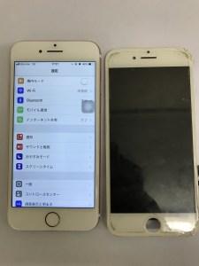 IMG 2987 225x300 - 遠賀郡岡垣町よりiPhone7の液晶不具合
