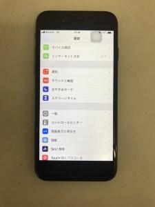 IMG 3064 225x300 - 東京都八王子市よりiPhone8の液晶不具合