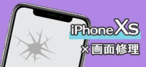 2498iphonexs -