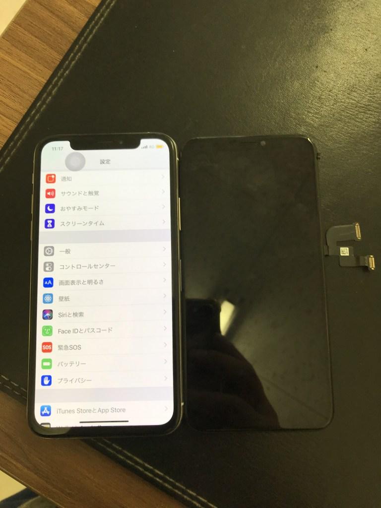 IMG 4580 768x1024 - 北九州市小倉北区よりiPhoneXSの液晶不具合
