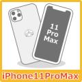 bnr iphone11promax 1 - iPhoneの修理料金