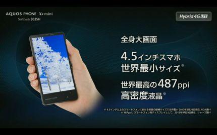 スクリーンショット 2013-09-30 15.28.38