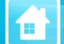 Smart Home Überblick: Intellegente Abwehr von Einbrechern