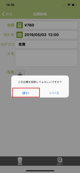 delete_01