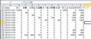 iOS_ExcelCSV0009