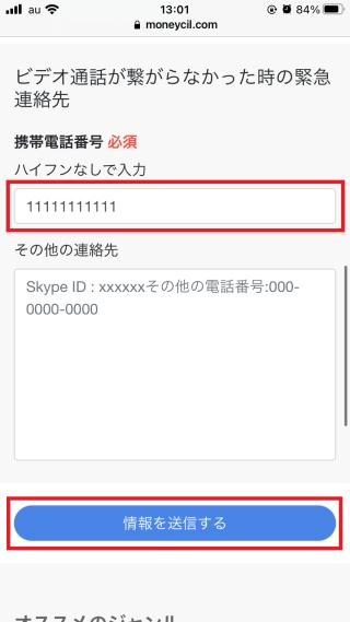 graph_change_01