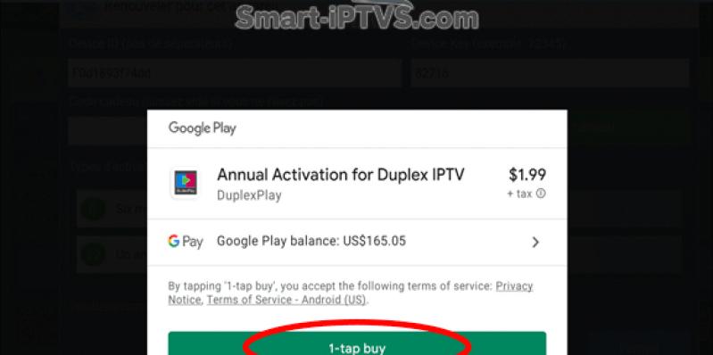 Duplex-iptv.net-google-confirmation