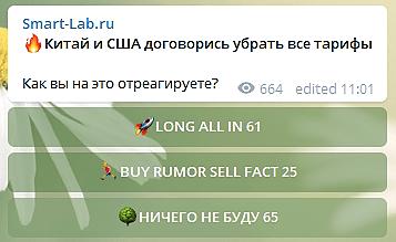 фьючерс ртс - форум