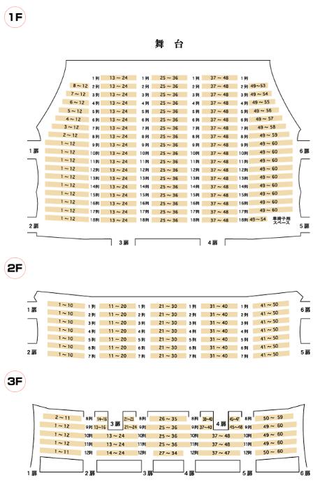 国立劇場(大劇場)の座席表とキャパは?