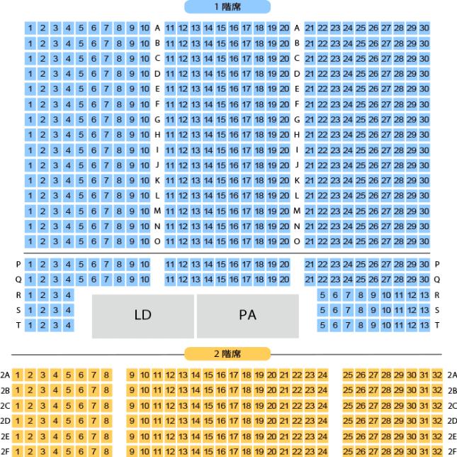 Zepp名古屋の座席表やキャパは?