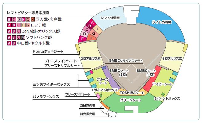 阪神甲子園球場の座席表の画像やキャパは?