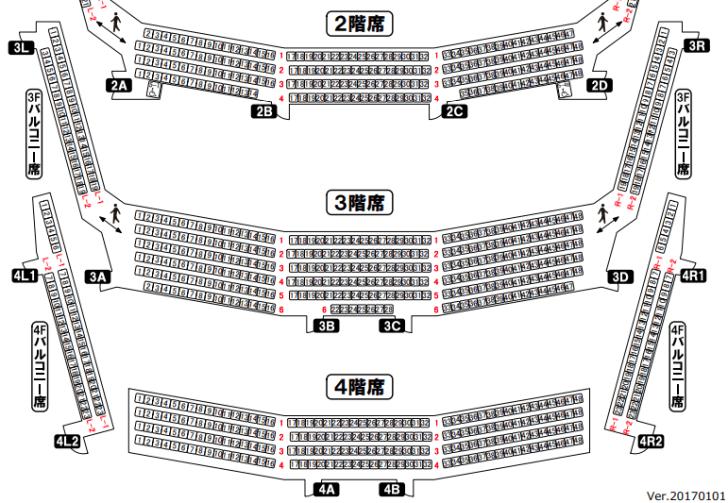 ロームシアター京都メインホールの座席表とキャパは?