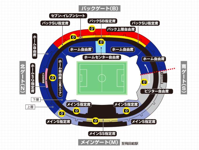 味の素スタジアムの座席表の画像やキャパは?