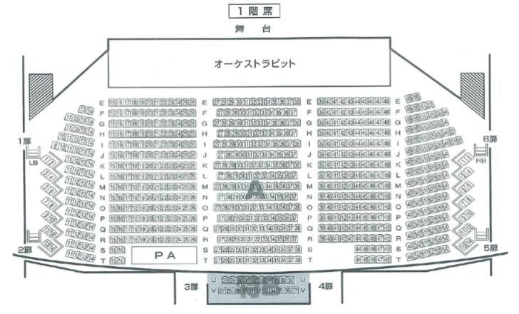 博多座の座席表とキャパは?