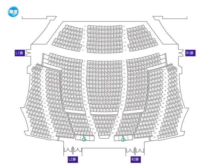 NHK大阪ホールの座席表とキャパは?