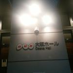 NHK大阪ホールの座席表のキャパや見え方を画像で紹介!見やすさはどうなの?