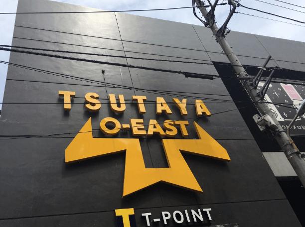TSUTAYA O-EASTの座席表のキャパや見え方を画像で紹介!見やすさはどんな感じ?