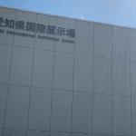 Aichi Sky Expo(愛知県国際展示場の座席表と見え方