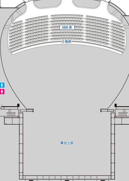 熊本城ホールの座席表とキャパは?