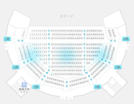 東京グローブ座の座席表とキャパは?