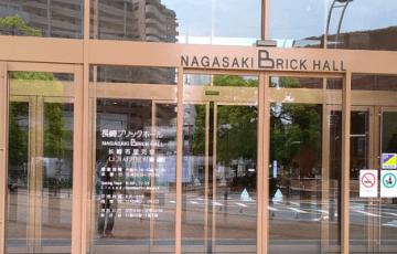 長崎ブリックホールの座席表のキャパや見え方を画像で紹介!見やすさはどうなの?