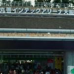 丸善インテックアリーナ大阪の座席表のキャパや見え方を画像で紹介!見やすさはどうなの?