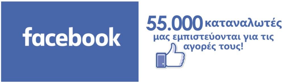 facebook-55000
