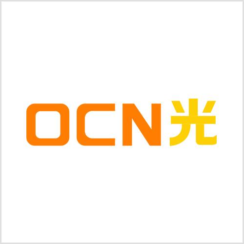 OCN 光:オススメの理由,月額利用料,キャンペーン特典