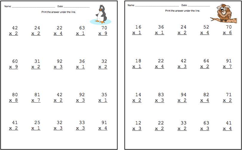 Multiplication Lattice Worksheets 1