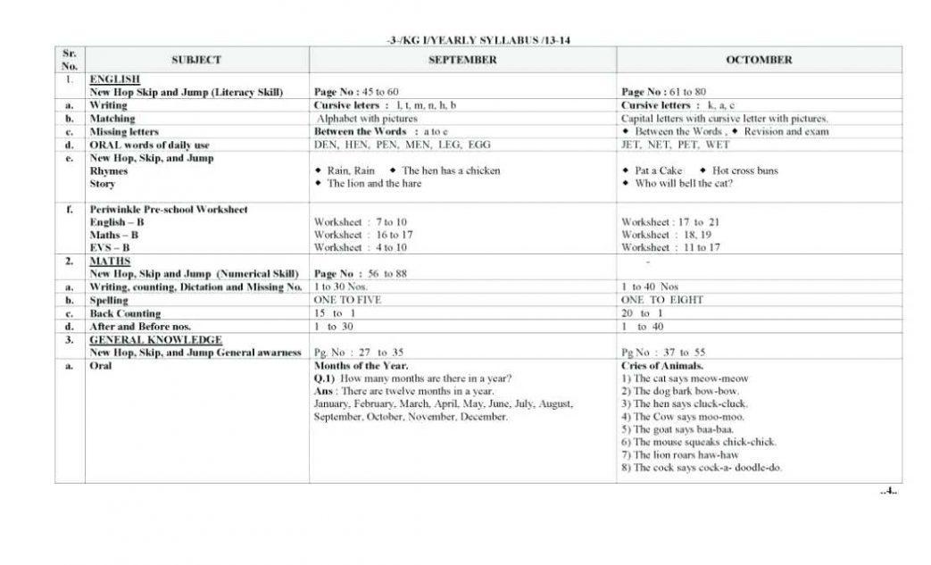 Free Preschool Grammar Worksheets