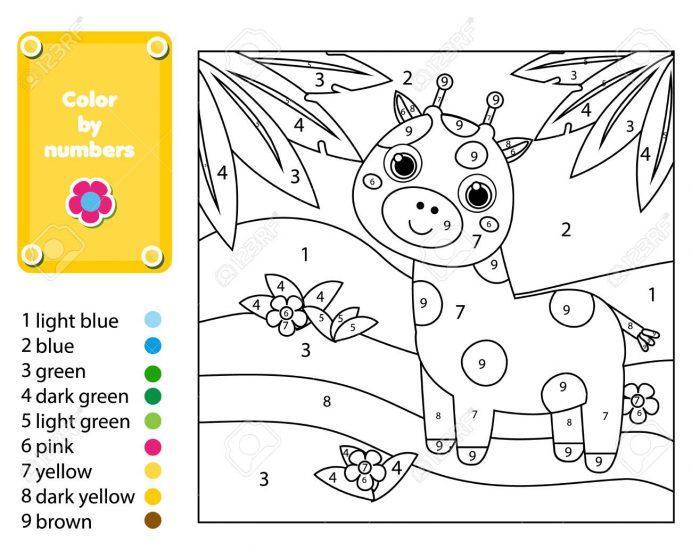 Jungle Animals Worksheets For Preschool