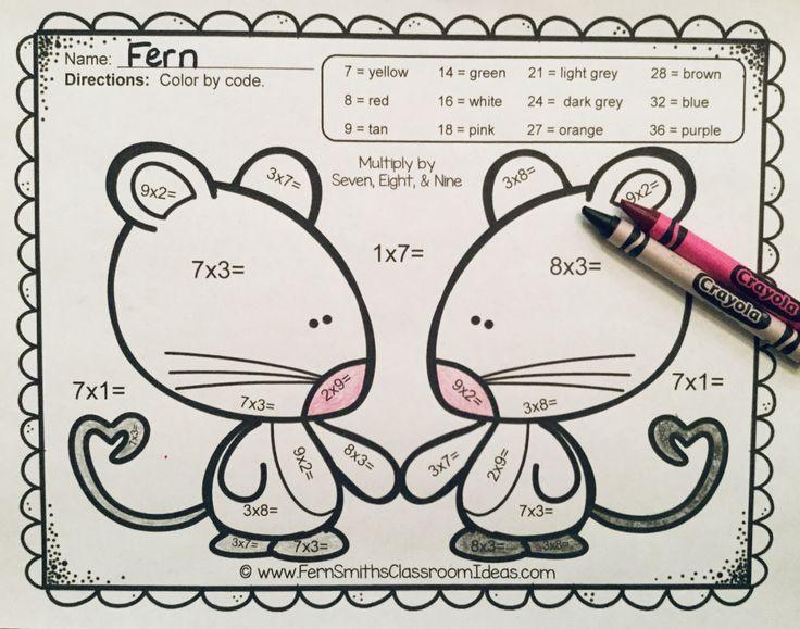Multiplication Coloring Worksheets Valentine's 1