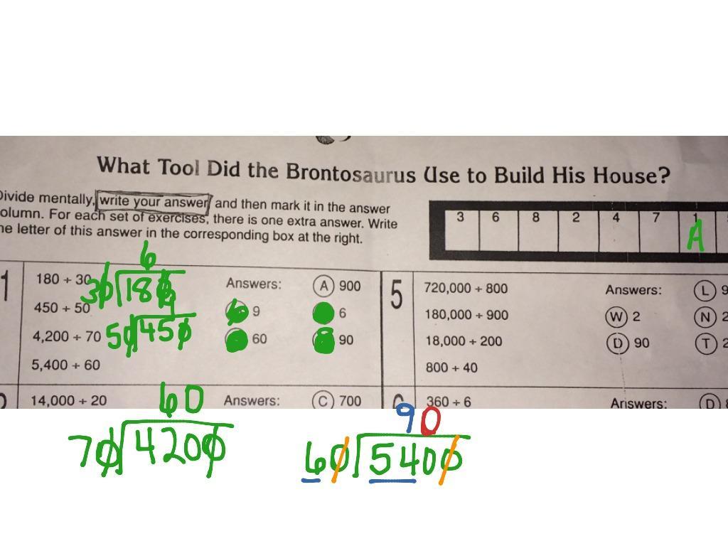 Multiplication Zeros Worksheet