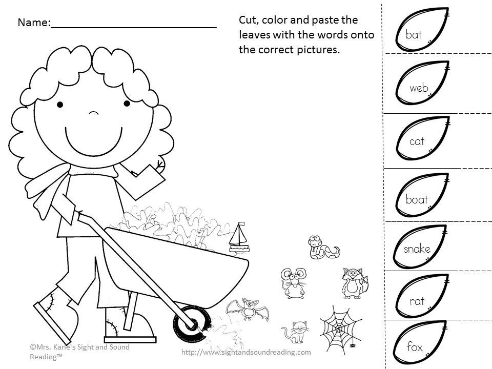 Preschool Color Cut And Paste Worksheets