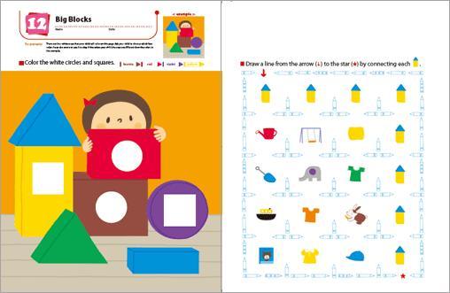 Kumon Kindergarten Math Worksheets Pdf