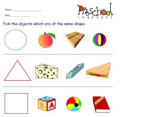 Preschool Worksheets Matching Objects 6