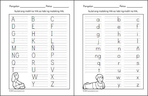 Preschool Worksheets Philippines 2